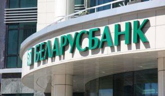 Belarusbank'ın Bitcoin Hamlesi Yatırımcıları Sevindirdi