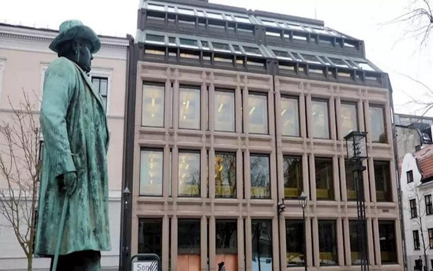 Norveç Merkez Bankası Dijital Para Çıkaracak Mı?