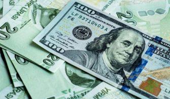 Dolar Yön Belirlemek İçin Yarınki Toplantıyı Bekliyor