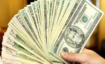 Dolar Kurundaki Yılsonu Beklentileri Düşüyor