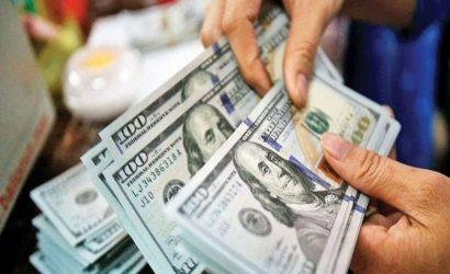 Mali Teşvik Paketi Onaylandı, Dolar Kuru Ne Olacak?